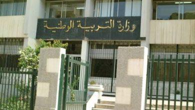 صورة وزارة التربية تكشف عن الحجم الساعي للحصص التعليمية في شهر رمضان
