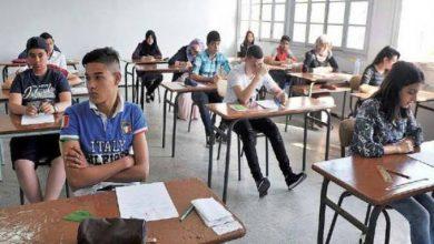 صورة وزارة التربية تعلن عن مواعيد سحب استدعاءات إمتحانات الأطوار الثلاث
