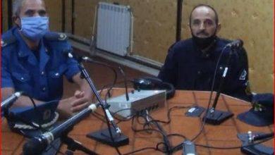 صورة الفضاء الإذاعي لأمن ولاية الأغواط: تحسيس من مخاطر اقتناء الأدوية والمواد الصيدلانية عبر المواقع الالكترونية