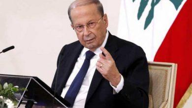 صورة الرئيس اللبناني يؤكد العمل على تحقيق الإصلاح ومحاسبة الفاسدين