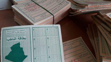 صورة إمكانية امتناع المترشحات من نشر صورهن أثناء الحملة الانتخابية يثير جدلا