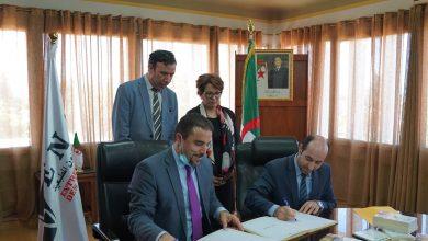 صورة توقيع اتفاقية تعاون بين وزارة الثّقافة والفنون والمؤسسة الوطنيّة للفنون المطبعية ENAG