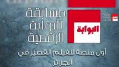 صورة توقيع اتفاقية شراكة بين مهرجان البوابة الرقمية ومهرجان القاهرة الدولي للفيلم القصير