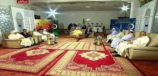 صورة لجنة الأهلة والمواقيت الشرعية تجتمع أمسية اليوم لترقب هلال شهر شوال