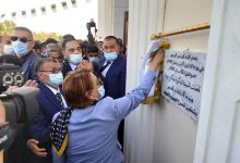 صورة وزيرة الثقافة تسدي تعليمات بضرورة الحفاظ على القصور الأثرية