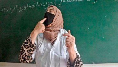 صورة جراد: عدم التسامح مع أي نوع من الأذى يستهدف المرأة الجزائرية