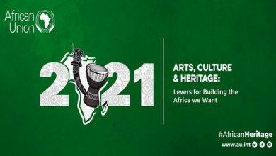 صورة احياء يوم افريقيا تحت شعار الفن و الثقافة