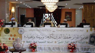 صورة بلمهدي يشرف على فعاليات جائزة الجزائر لحفظ القرآن وترتيله وتجويده