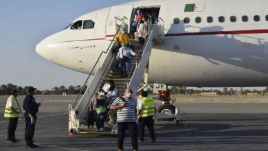 صورة هذه شروط ركوب الـمسافرين الـمتوجهين إلى الجزائر
