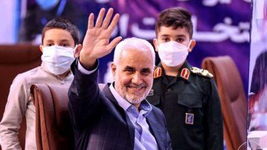 صورة إيران: انسحاب مرشحَين من السباق الانتخابي للرئاسة