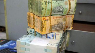 صورة اليمن: البنك المركزي يوجه بإغلاق شبكات التحويل المالية المحلية