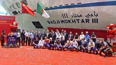 """صورة استلام الجزائر سفينة """"باجي مختار 3"""" من الشريك الصيني في حفل رسمي"""
