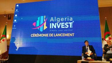 """صورة الجزائر…إطلاق المنصة الرقمية """"ألجيريا انفست"""""""