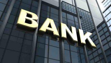 صورة تعطل مواقع عدة بنوك في أستراليا وتحقيقات بسبب المشكلة