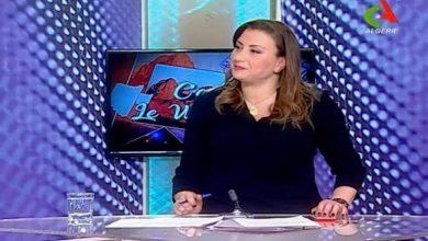 صورة وزير الاتصال يعزي في وفاة الصحفية وفاء مفتاح رزقي
