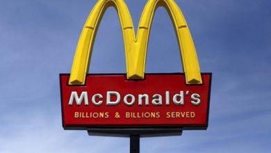"""صورة شركة """"ماكدونالدز"""" تكشف عن قرصنة بعض البيانات من أنظمتها"""