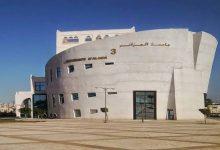 """صورة أساتذة كلية الإعلام والاتصال يطالبون مدير جامعة الجزائر 3 بالتراجع عن قرار إنهاء مهام """"العميدة"""""""