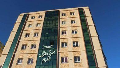 صورة استقبال 9 آلاف طلب لحفظ القرآن في برج القرآن بولاية السطيف