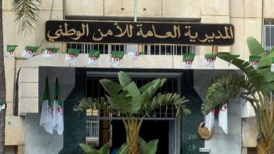 صورة تنصيب بوصلاح يحي مفتشا جهويا جديدا لشرطة الغرب وهران