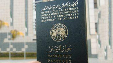 صورة أقوى جوازات السفر العربي في 2021..  الجزائر في المركز العاشر