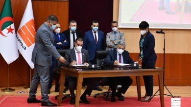 صورة سوناطراك توقع اتفاقيتين لإنجاز 3 محطات لتحلية مياه البحر