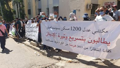صورة مكتتبو عدل بالعاصمة الموجهين إلى موقع 1200 مسكن بواسماعيل يحتجون مجددا