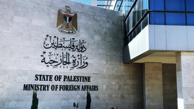 صورة الخارجية الفلسطينية: إسرائيل تخرق الاتفاقيات الموقعة بإغلاق مؤسساتنا في القدس