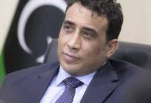 صورة رئيس المجلس الرئاسي الليبي ينهي زيارته الرسمية التي دامت يومين