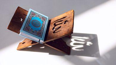 صورة أيها الدعاة.. القرآن أولا