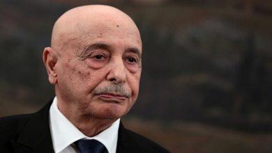 صورة مجلس النواب الليبي يفند وفاة صالح عقيلة