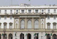صورة مجلس الأمة يشارك في أشغال الدورة العادية لسنة 2021 للجمعية البرلمانية لمجلس أوروبا