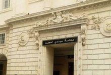 صورة تأجيل جلسة محاكمة سلال ومدير ديوان الوزارة الأولى السابق ليوم 8 نوفمبر