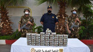 صورة توقيف 7 تجار مخدرات وحجز قنطارين من الكيف المعالج