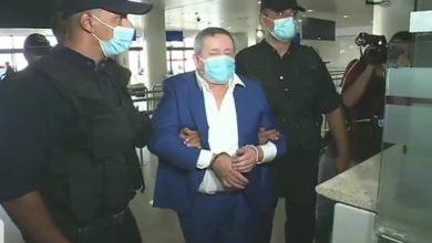 صورة الجزائر تتسلم المدير الأسبق لسوناطراك من السلطات الإماراتية