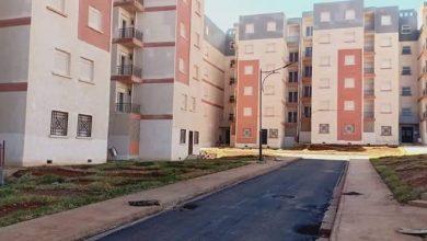صورة افتتاح الترشح لاقتناء سكنات الترقوي الحر « L.P.L»
