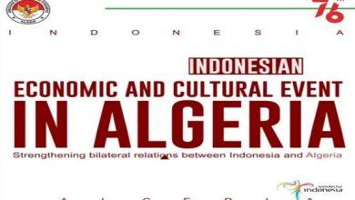 صورة تنظيم أسبوع أندونيسيا 2021 بالجزائر