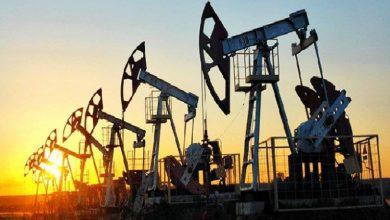 صورة تراجع أسعار النفط