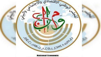 صورة المجلس الوطني الاقتصادي والاجتماعي والبيئي ينظم يوم غد الاربعاء ملتقى حول التقييس والتجارة الدولية
