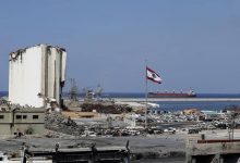 صورة تجميد التحقيق في انفجار مرفأ بيروت
