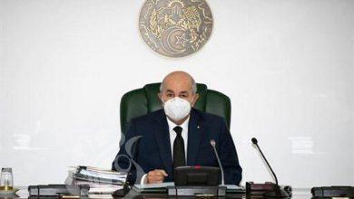 صورة رئيس الجمهورية يترأس اجتماعا للمجلس الأعلى للأمن