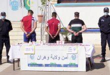 صورة وهران: تفكيك شبكة إجرامية مختصة في الإتجار بالمؤثرات العقلية والمواد الصيدلانية