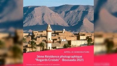 صورة دعوة للمشاركة في الاقامة الجزائرية الاوروبية الثالثة للمصورين