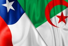 صورة بث فيلم وثائقي عن التضامن الجزائري-الشيلي خلال اندلاع الثورة في نوفمبر المقبل
