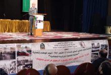 صورة المشاركون يدعون وزارة الثقافة لإنشاء مرصد للأدب والثقافة المهاجرة