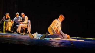 """صورة """"أمسية في باريس"""" مسرحية تستنطق أحداث مجازر 17 اكتوبر1961"""