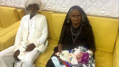 صورة حدث نادر.. هندية في عمر السبعين تضع مولودها الأول