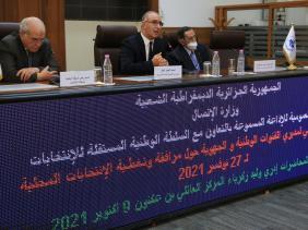 صورة اللقاء الوطني لمديري القنوات الإذاعية : اتفاق على أهمية انجاح محليات الـ27 نوفمبر