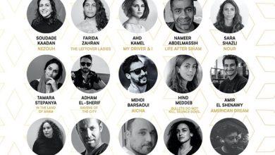 """صورة """"باب باي طبريا"""" للمخرجة لينا سويلم من ضمن المشاريع المتنافسة في ملتقى القاهرة السينمائي"""