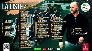 صورة بلماضي يعلن قائمة 25 لاعبا للمواجهة المزدوجة أمام منتخب النيجر
