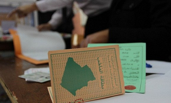 Photo de Convocation du corps électoral pour le 04 juillet prochain